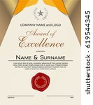 award of excellence with laurel ... | Shutterstock .eps vector #619544345
