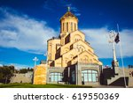 photo holy trinity cathedral... | Shutterstock . vector #619550369