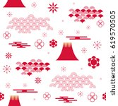 decorative seamless pattern... | Shutterstock .eps vector #619570505