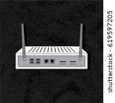 mini server with transmitting... | Shutterstock .eps vector #619597205