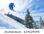 Small photo of good skiing in the snowy mountains, Carpathians, Ukraine, good winter day, incredible ski jump