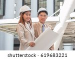 two engineers meeting at... | Shutterstock . vector #619683221