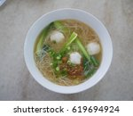 mee with fish balls | Shutterstock . vector #619694924