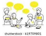 character design of student... | Shutterstock .eps vector #619709801