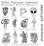 tattoo set with hand drawn... | Shutterstock .eps vector #619714985