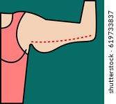 liposuction of arms. close... | Shutterstock .eps vector #619733837
