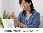 women who care about their arms ... | Shutterstock . vector #619765274