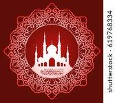 ramadan al kareem. arabic... | Shutterstock .eps vector #619768334