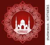 ramadan al kareem. arabic... | Shutterstock .eps vector #619768361