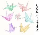 set of paper cranes. origami... | Shutterstock .eps vector #619783859