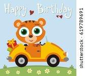 happy birthday  funny tiger... | Shutterstock .eps vector #619789691