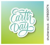 earth day holiday card with...   Shutterstock .eps vector #619800974