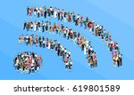 crowd including businessmen and ... | Shutterstock .eps vector #619801589