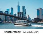 new york city  usa   march 19 ... | Shutterstock . vector #619833254