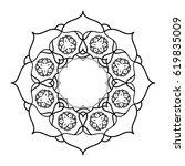 mandala ornament. round...   Shutterstock .eps vector #619835009