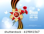 may 9 victory day. translation... | Shutterstock .eps vector #619841567