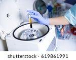 plasmolifting. preparation of... | Shutterstock . vector #619861991