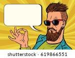ok okay gesture hipster. pop... | Shutterstock .eps vector #619866551