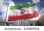 iran flag 3d rendering on blue... | Shutterstock . vector #619869341
