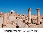 jordan  01 10 2013  view of the ... | Shutterstock . vector #619875401