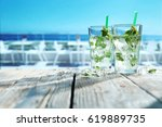 summer drink  | Shutterstock . vector #619889735