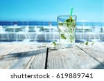 summer drink  | Shutterstock . vector #619889741