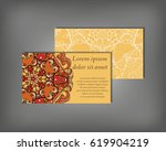 set of stylish business card... | Shutterstock .eps vector #619904219