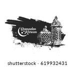 eid mubarak celebration ... | Shutterstock .eps vector #619932431