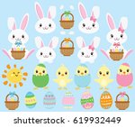 easter bunnies and chicks   Shutterstock .eps vector #619932449