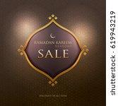 ramadan design background. come ... | Shutterstock .eps vector #619943219