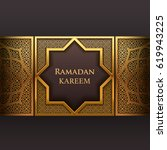ramadan design background. come ... | Shutterstock .eps vector #619943225
