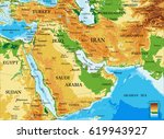 middle east physical map | Shutterstock .eps vector #619943927