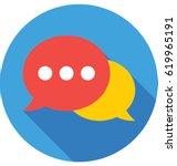 speech bubble vector icon | Shutterstock .eps vector #619965191
