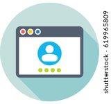 profile vector icon  | Shutterstock .eps vector #619965809