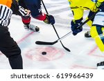 ice hockey player on the ice  | Shutterstock . vector #619966439
