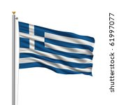 flag of greece with flag pole... | Shutterstock . vector #61997077