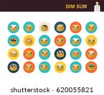dim sum concept flat icons.    Shutterstock .eps vector #620055821