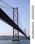 Suspension bridge - stock photo
