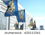 Small photo of Kiev, Ukraine - April 2017: a protest against the Bank of the aggressor country of Russia Sberbank, the flags of the protesters. Kiev, Ukraine