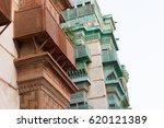 jeddah historical | Shutterstock . vector #620121389