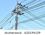 power poles. blue sky background | Shutterstock . vector #620194139