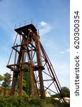 iron tower of the old mine | Shutterstock . vector #620300354
