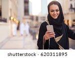portrait of a modern arabian... | Shutterstock . vector #620311895