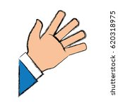 drawing of human hand | Shutterstock .eps vector #620318975