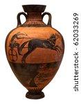 Ancient Greek Vase Depicting A...