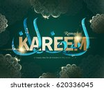 ramadan arabic calligraphy...   Shutterstock .eps vector #620336045