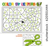 abc coloring book for children. ...   Shutterstock .eps vector #620501444