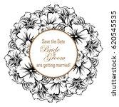romantic invitation. wedding ... | Shutterstock . vector #620545535