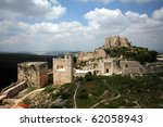 Syria - Saladin Castle (Qala'at Salah ad Din) - stock photo