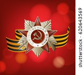 9 may victory day order of... | Shutterstock .eps vector #620643569